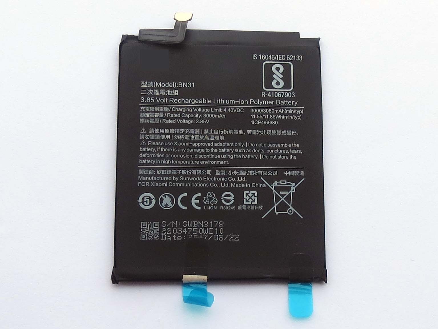 Original BN 31 Built-in Battery for xiaomi 5x &A1 (only Deliver to some countries)